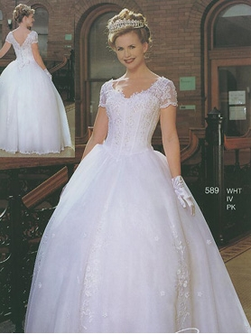 Discount Melody Quinceanera Dresses Style 589