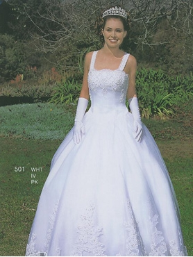 Discount Melody Quinceanera Dresses Style 501