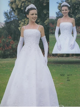 Discount Melody Quinceanera Dresses Style 502