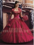 Discount Marys Quinceanera Dresses Style F08 4187