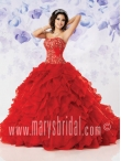 Discount 2012 Pretty Ball gown Strapless Floor-length Quinceanera Dresses Style S12-4114