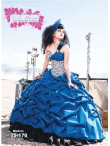 Discount Wholesale Ball Gown Quinceanera Dress AP79-176