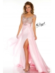 Discount 2014 Macduggal Prom Dresses Style   PMGA283