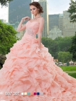 Discount 2014 Elegant Appliques Brush Train Quinceanera Dresses in Watermelon FAHN007