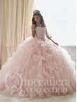 Discount Amazing Sweep Train Baby Pink Detachable Quinceanera Dress with Beading and Ruffles